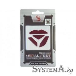 A4TECH BLOODY MF-V7 METAL FEET UPGRADE FOR V7 MOUSE (Накладки на подошву для мыши)