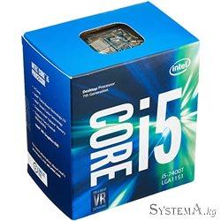 CPU Intel Core i5-7400T 2.4GHz,6MB Cache L3,tray,Kabylake