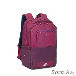 "RivaCase 7767 Purple 15.6"" Backpack"