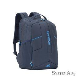 "RivaCase 7861 Gaming Dark Blue 17.3"" Backpack"