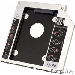 DVD под HDD SLIM SATA caddy 9 мм