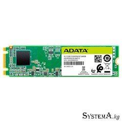 SSD ADATA SU650NS 120 ГБ / 240 ГБ / 480 ГБ