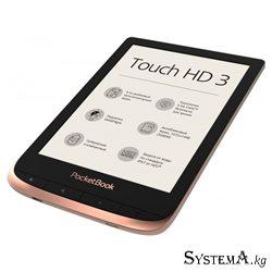 Электронная книга PocketBook PB632-K-CIS brown