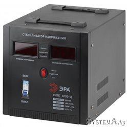 Стабилизатор напряжения переносной ц.,д. СНПТ-5000-Ц 140-260В\220В, 5000ВА ЭРА