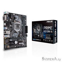 MB LGA1151v2 Gigabyte H310M A,2xDDR4,10xUSB,6xSATAIII,mATX,M.2,PCIe16x,2xPCIE,DP,HDMI