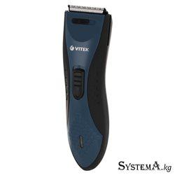 Набор для стрижки волос VITEK VT-2578 BK