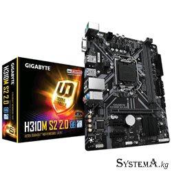 MB LGA1151v2 Gigabyte H310M S2,2xDDR4,10xUSB,6xSATAIII,mATX,PCIe16x,PCIE,VGA