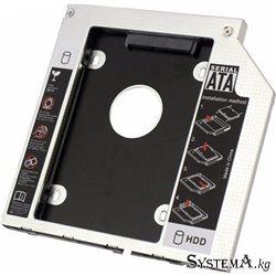DVD под HDD SLIM SATA Caddy