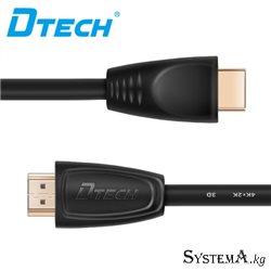 Кабель HDMI DTECH DT-H002 1м