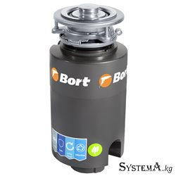 Измельчитель пищевых отходов под раковину BORT TITAN 4000 (CONTROL)