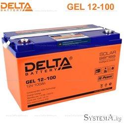 Аккумулятор Delta GEL12100 12V 100Ah (AGM+GEL, UPS/Solar series)