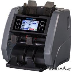 Сортировщик  банкнот  ДОРС 800 G 2-х карманный RUB/USD/EUR/KGS/KZT (600/900/1200/1500об/мин)