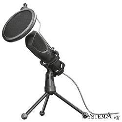 Микрофон Trust GXT232 Mantis Streaming