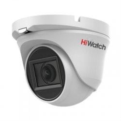 HD-TVI камера купольная внутренняя HiWatch DS-T283(B) (1080p/2MP/2.8mm/1920х1080/0.01lux/SmartIR 20m/HD-TVI)