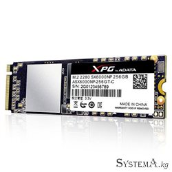 SSD ADATA SX6000NP 256GB M.2 PCIe Gen3x4 Read up:1800Mb/s/Write up:1200Mb/s