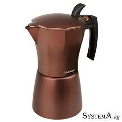 Кофеварка Rondell RDA-399 Гейзерная 450мл на 9 чашек
