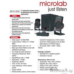 Колонка Microlab M-111(09) 2.1 BLACK 12W3Wx2+6W