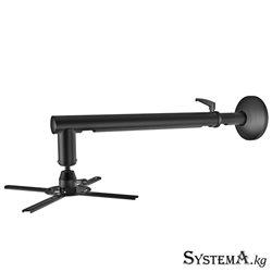 Крепление для проекторов Arm media PROJECTOR-8 black