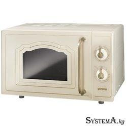 Микроволновая печь MO 4250 CLI