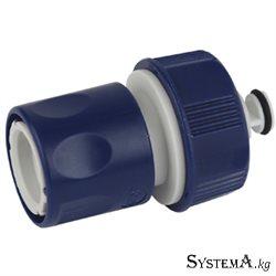 Соединитель (Коннектор) с аквастопом для шланга GREEN APPLE ЕСО GAES20-07 19 мм (3/4), пластик