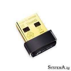 Адаптер Wi-Fi USB ультракомпактный TP-LINK TL-WN725N(RU) NANO Wi-Fi 150Мб USB 2.0