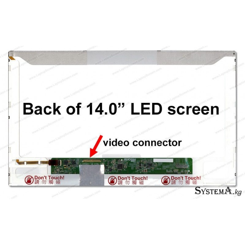 "LED PANEL 14"" B140XW01 (40PIN) (V.B) (H/W:0A F/W:1)"