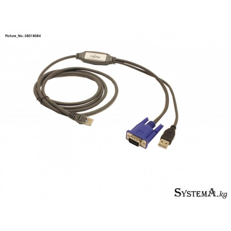 Console swith adapter USB-VGA incl. 2.1 [S26361-F4473-L225]