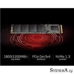 SSD ADATA SX6000LNP LITE 256GB 3D TLC M.2 2280 PCIe Gen3x4 Read / Write: 1800/1200MB
