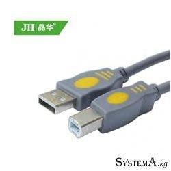 USB шнур для принтера 1,5m (серый)