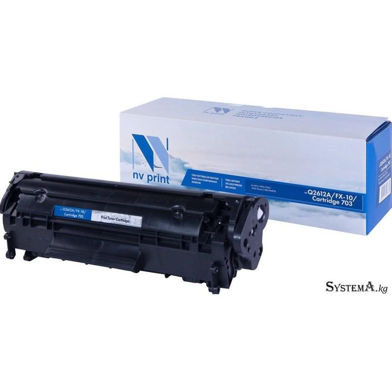 Картридж NvPrint FX-10/Can703/HP Q2612A для HP LJ 1010/1015/1022 Canon LBP2900/L100/M4010/ (2000k)