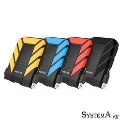 External HDD ADATA 1TB HD710P USB 3.1 Yellow 125MB/s