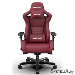 Gaming Chair AD12XL-02-AB-PV/C AndaSeat Kaiser BLACK&AMARANTH 4D Armrest 65mm wheels PVC Leather